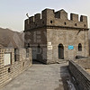 Beijing 20130228 049 The Great Wall M