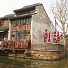 Shanghai 20130305 051 Suzhou Canal M