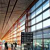 Xian 20130301 003 Beijing Airport M