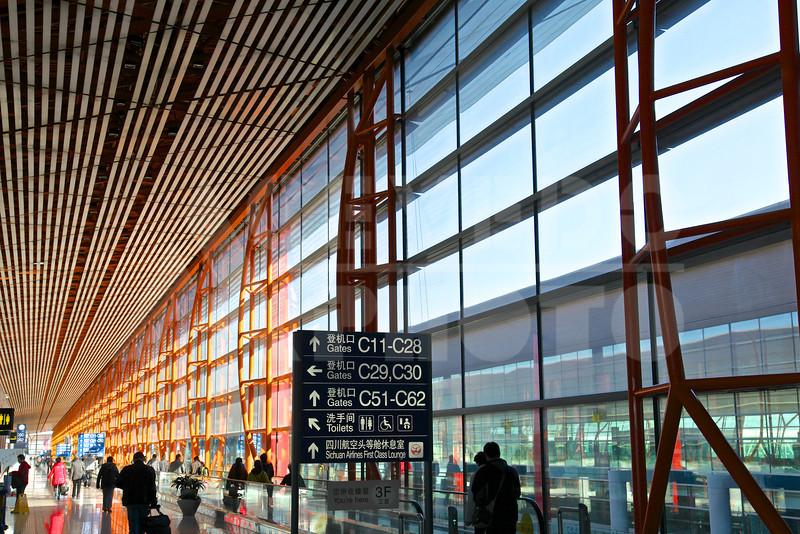 Xian 20130301 002 Beijing Airport M