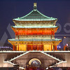 Xian 20130302 415 Bus Window Architecture M