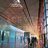 Xian 20130301 023 Beijing Airport M