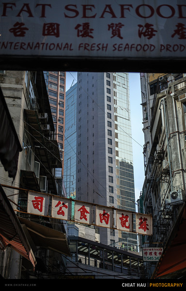 H to the K : Hong Kong