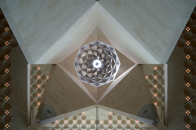 Looking up into the atrium dome. Museum of Islamic Art, Doha, Qatar.