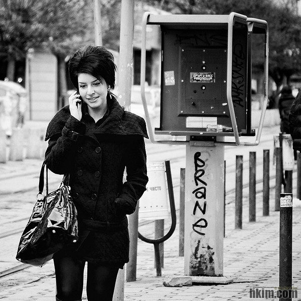 Pay Phone<br /> Sofia, Bulgaria