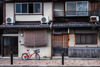 Red Bike, Kyoto