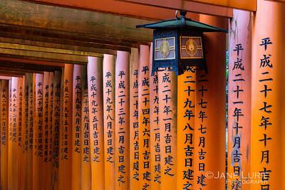 Tori Gates, Kyoto