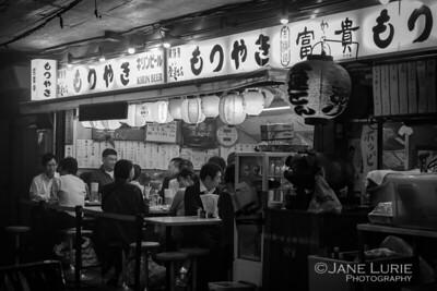 Late Night Bite, Tokyo