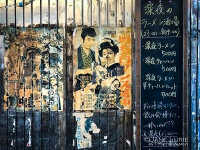 Movie Poster, Tokyo