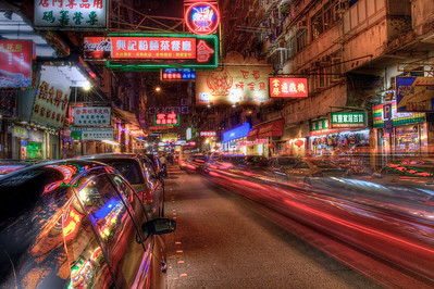 A typical Kowloon street.  Single image.