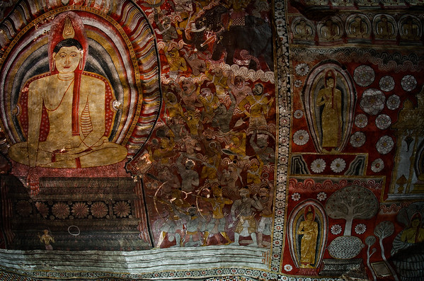 Dambula Cave Paintings