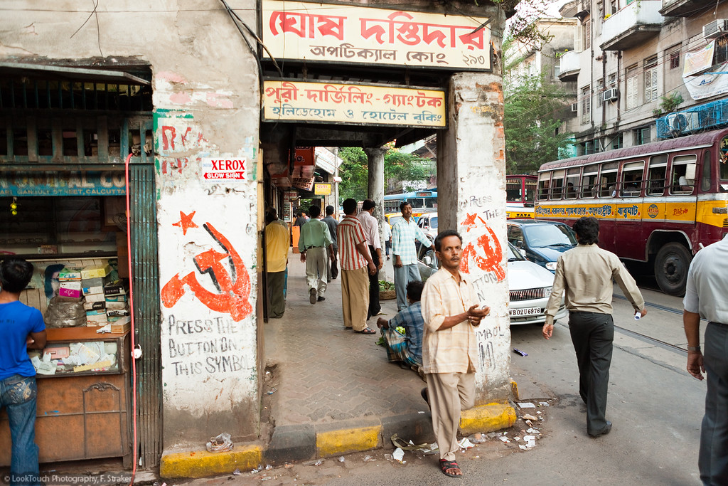 Kolkata is the capital of the state of West Bengal which has been ruled by the Communist Party of India dominated Left Front for 32 years now. It is the world's longest-running democratically elected communist government.