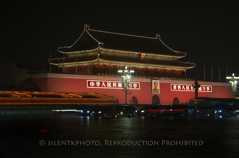 Beijing - Mao's Tomb