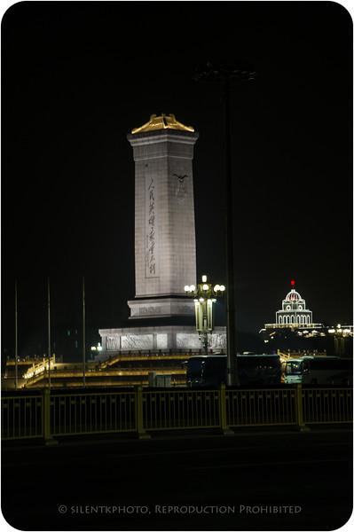 Tiananmen Square Beijing, China