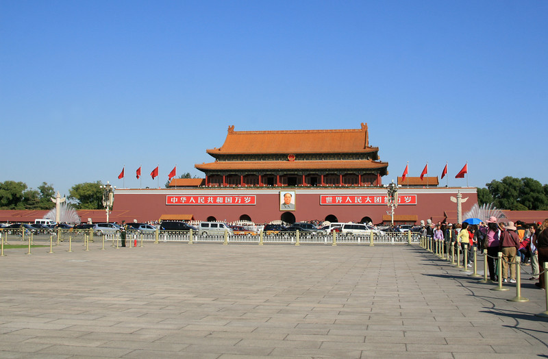 Tiananmen gate to the Forbidden City, Tiananmen Square