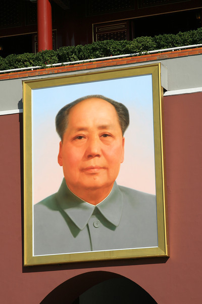 Portrate of Mao Zedong in on the Tiananmen gate, Tiananmen Square