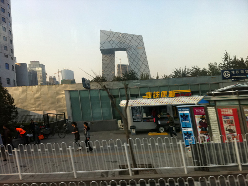 Driving by the CCTV building