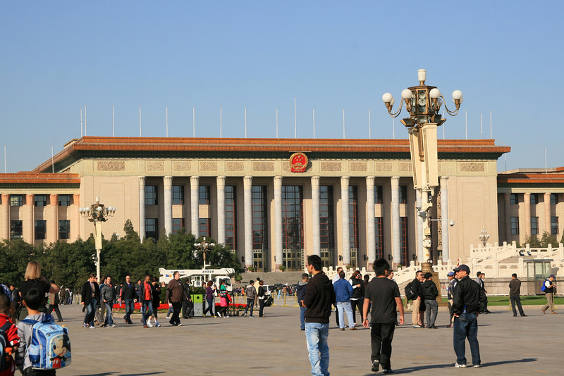 Great Hall of the People, Tiananmen Square