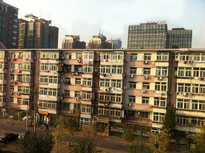Typical Beijing living