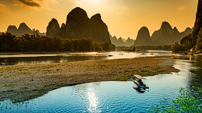 Li River, Near Yangshuo, China - 2018