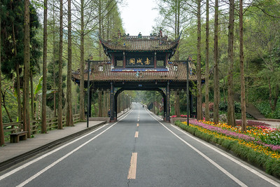 Entrance to Mt Qingcheng, China - 2018