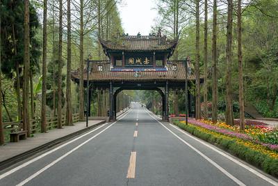 Entrance to Mt Qingcheng, China - 2018