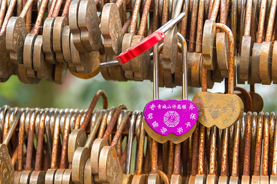Lover's Locks at Mt Qingcheng, China - 2018