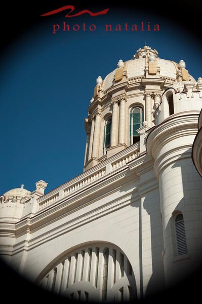 Cupula del Museo de la Revolucion en la Habana, Cuba