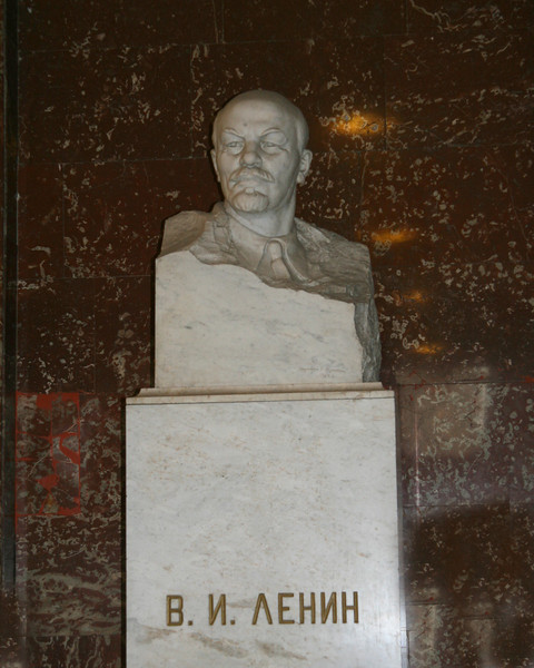 Lenin - Moscow Metro