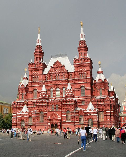 State Historical Museum - Red Square