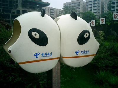 Panda Bear Telephone Booths