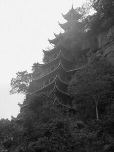 The Shibaozhai Pagoda (石宝寨)