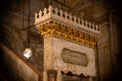 Salah El Din Citadel