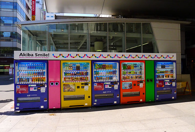 Colorful Vending Machines