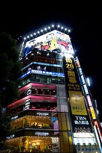 Shibuya Districk