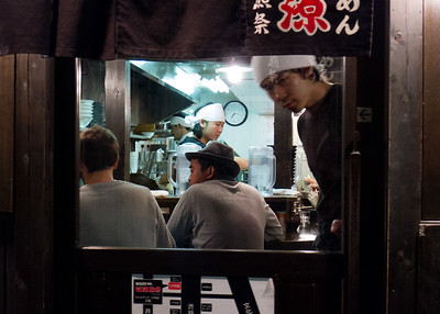 Shibuya Restaurant Window