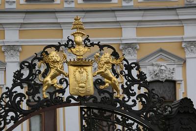 Peterhof Palace Gate