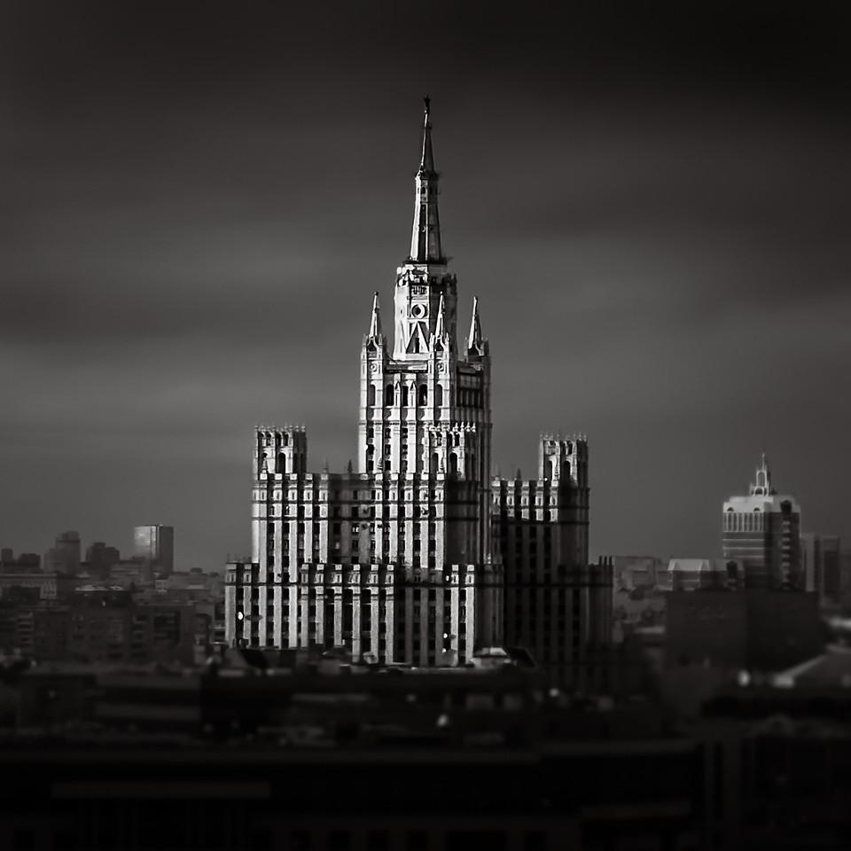 Kudrinskaya, Moscow