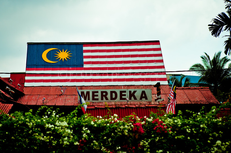 Malacca (31 of 69).jpg