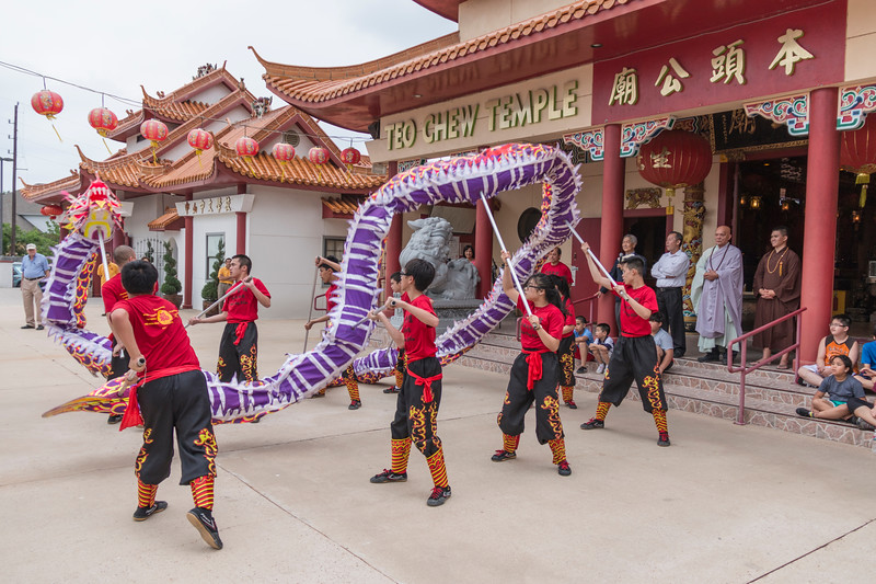 Dragon Dance performance at Teo-Chew Temple in Houston, Texas.