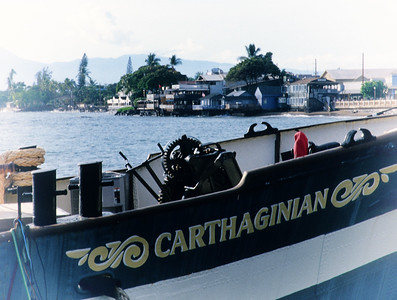 Carthaginian Ship, Lahaina