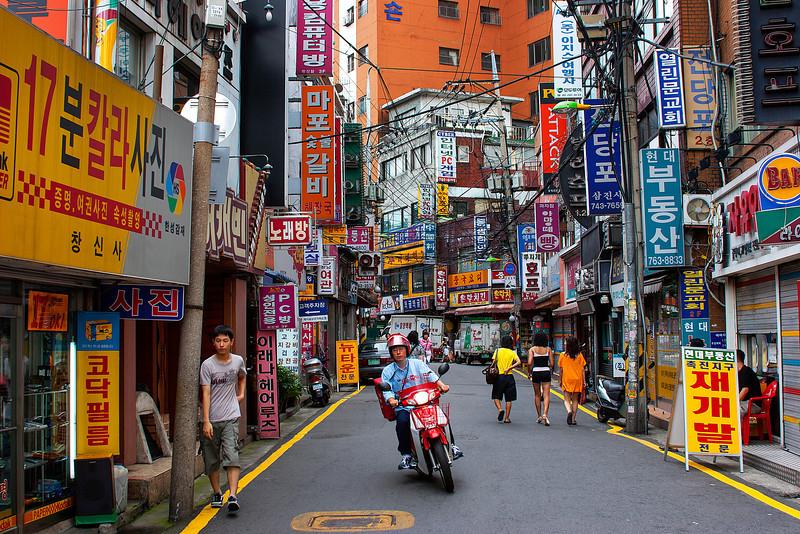 Busy Street -Seoul, Korea