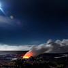 L11 Volcanoes National Park, Hawaii, USA