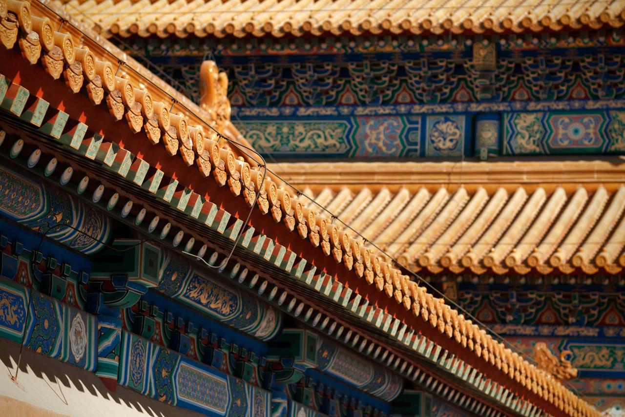Beijing   China Rooftops inside the Forbidden City