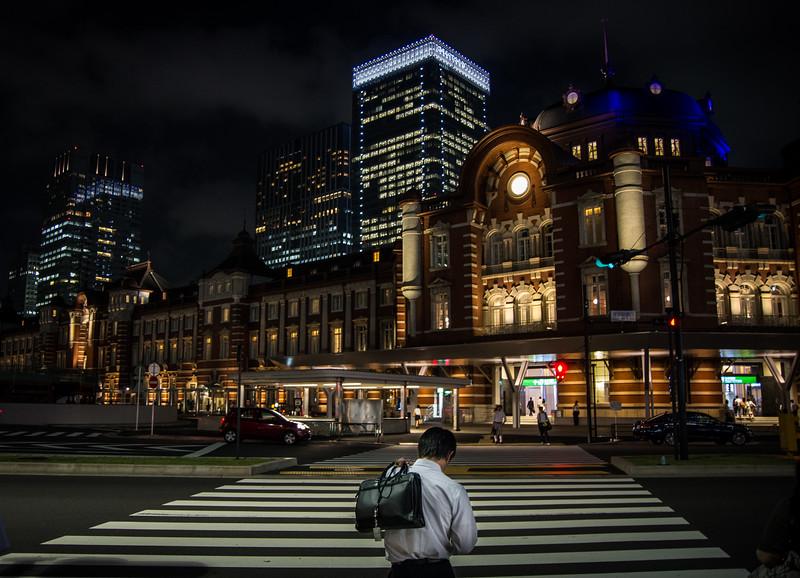 Tokyo  Commuter