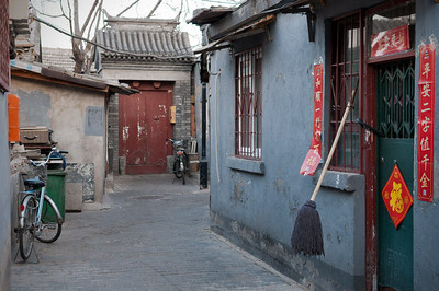 Beijing | China View inside one of the few remaining Hutongs (narrow streets, alleys) of Beijing.