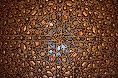Reception Dome