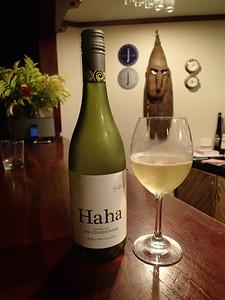 Haha was my favorite white wine there.  I called it YumYum.
