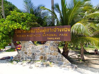 AngThong National Marine Park, Gulf of Thailand
