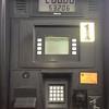 Big Bear Fuel